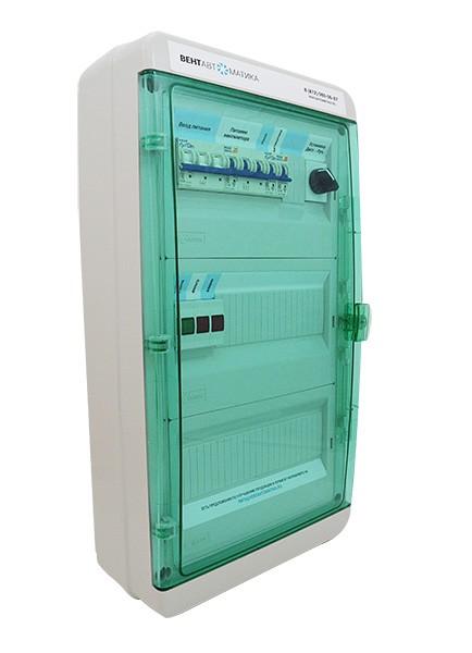 shchit-upravleniya-ventilyaciej_00001