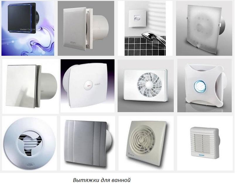 kakomu-ventilyatoru-otdat-predpochtenie