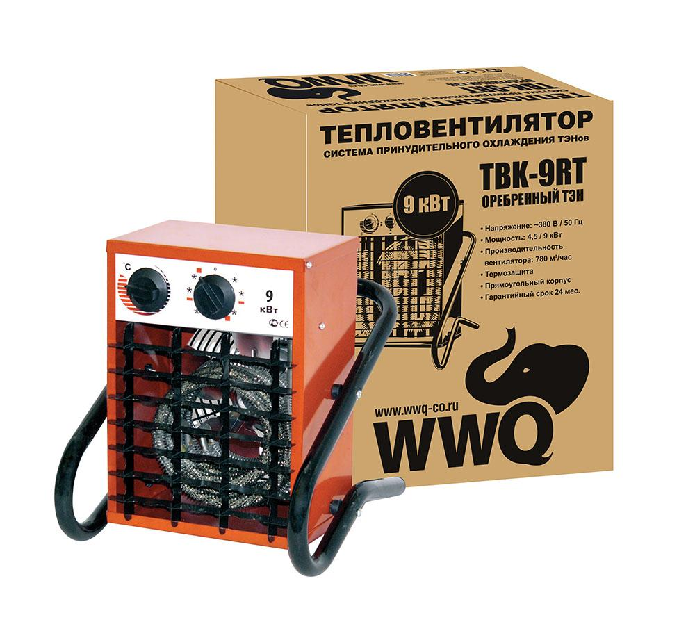 WWQ TBK-9RT