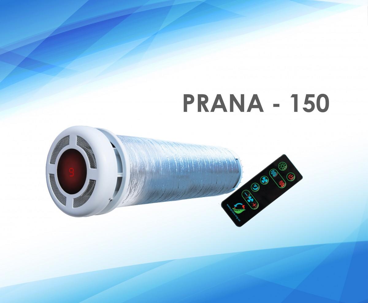 prana-150