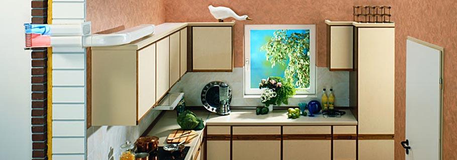 Вытяжка для кухни через стену