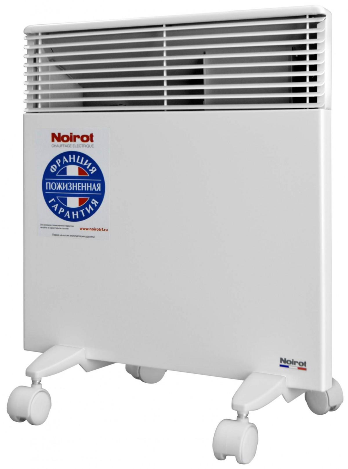 NOIROT SPOT E-5 1000W