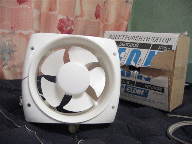 okonnii-ventilator-1