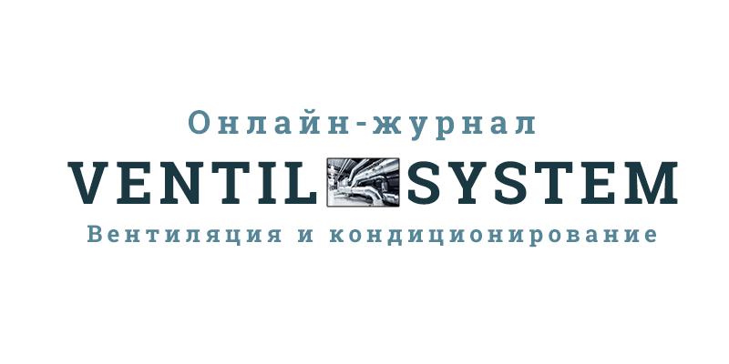 VentilSystem.ru