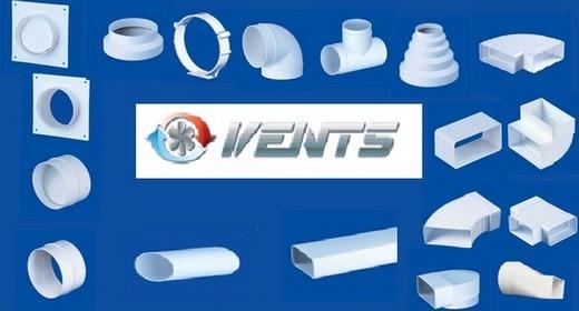 Ассортимент  пластиковых воздуховодов от производителя Вентс