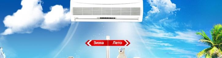 mozhno-li-pereklyuchat-kondicioner-na-ohlazhdenie-pri-minusovoj-temperature-na-ulice