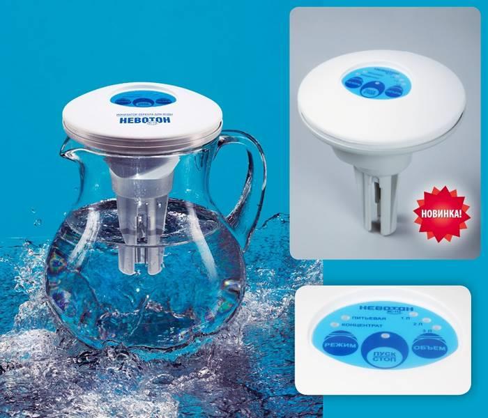 Серебряные ионизаторы воды